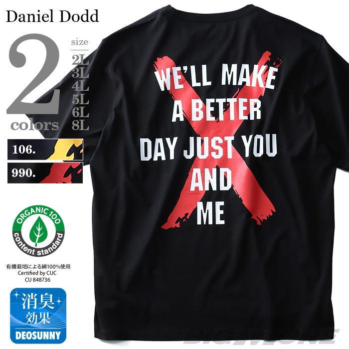 タダ割 大きいサイズ メンズ DANIEL DODD 半袖 Tシャツ オーガニック バックプリント半袖Tシャツ BETTER azt-180248