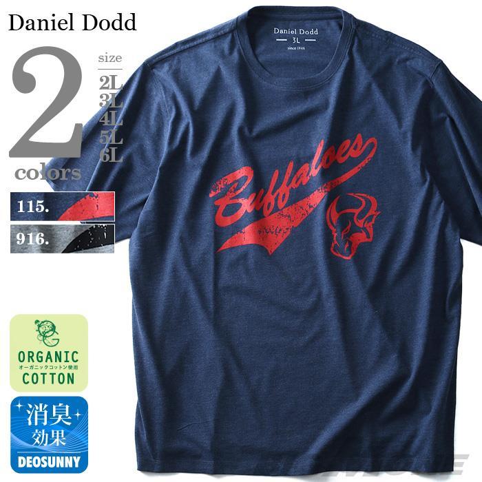 タダ割 大きいサイズ メンズ DANIEL DODD 半袖 Tシャツ オーガニック プリント半袖Tシャツ Buffaloes azt-180250