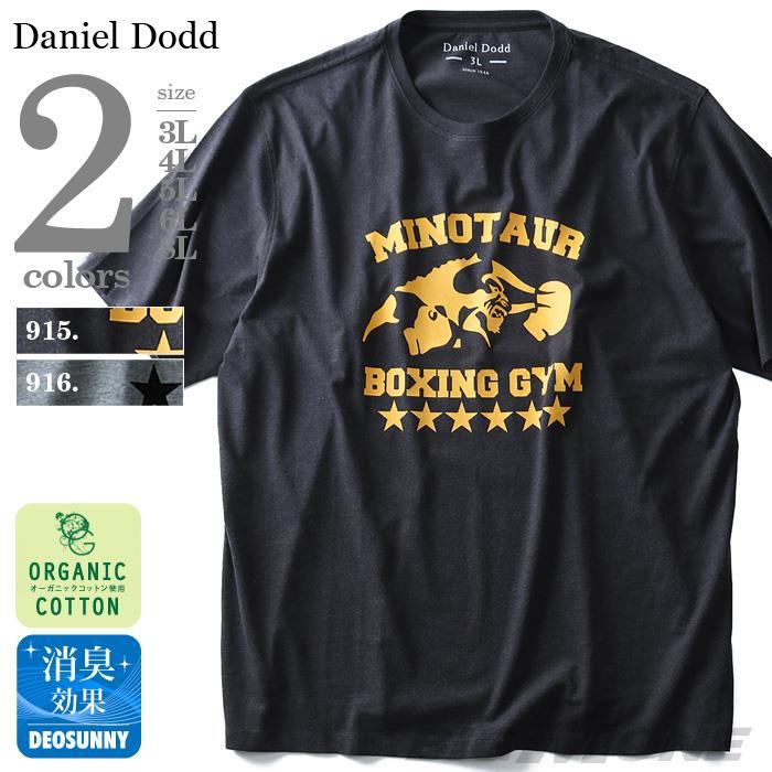 タダ割 大きいサイズ メンズ DANIEL DODD 半袖 Tシャツ オーガニック プリント半袖Tシャツ BOXING GYM azt-180254
