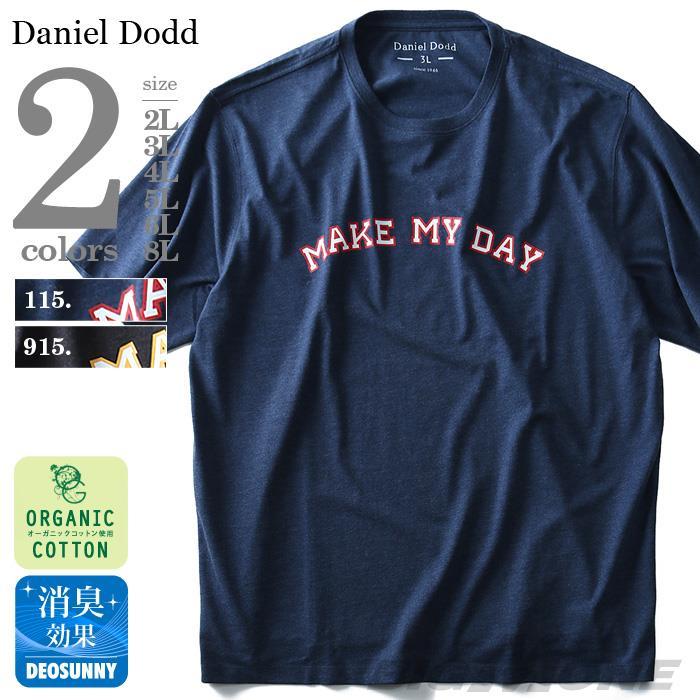 大きいサイズ メンズ DANIEL DODD 半袖 Tシャツ オーガニック プリント半袖Tシャツ MAKE MY DAY azt-180255