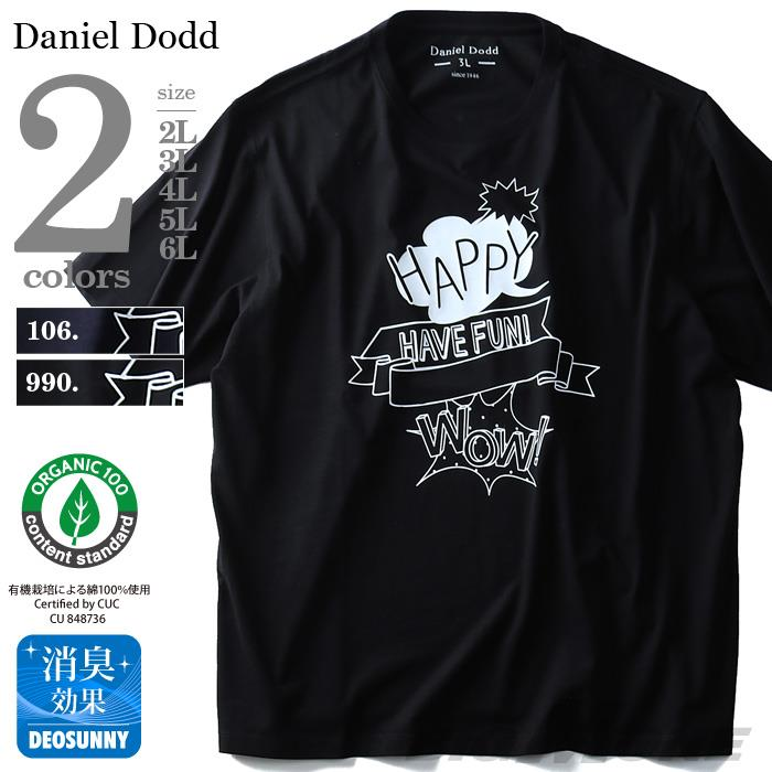 大きいサイズ メンズ DANIEL DODD 半袖 Tシャツ オーガニック プリント半袖Tシャツ HAPPY azt-180257