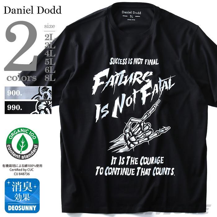 大きいサイズ メンズ DANIEL DODD 半袖 Tシャツ オーガニック プリント半袖Tシャツ NOT FINAL azt-180258