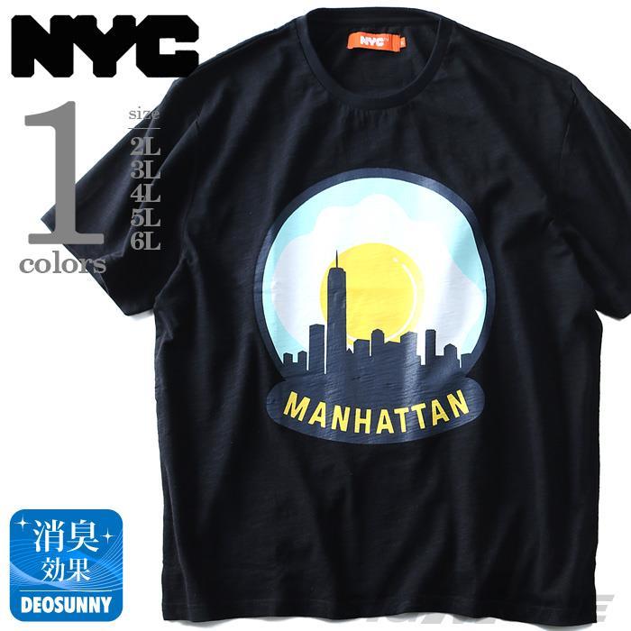 タダ割 大きいサイズ メンズ NYC プリント半袖 Tシャツ 半袖Tシャツ azt-1802112
