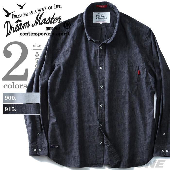 DREAM MASTER 麻混総柄長袖ボタンダウンシャツ dm-hls9202