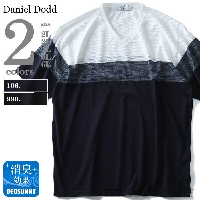 大きいサイズ メンズ DANIEL DODD 半袖 Tシャツ Vネック 3段 切替 半袖Tシャツ azt-1802117