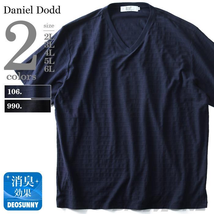 タダ割 大きいサイズ メンズ DANIEL DODD 半袖 Tシャツ Vネック タック ボーダー 半袖Tシャツ azt-1802127