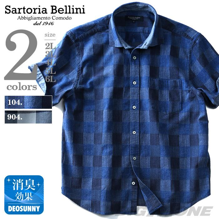 大きいサイズ メンズ SARTORIA BELLINI シャツ 半袖 ドビーチェック ワイドカラーシャツ azsh-180237