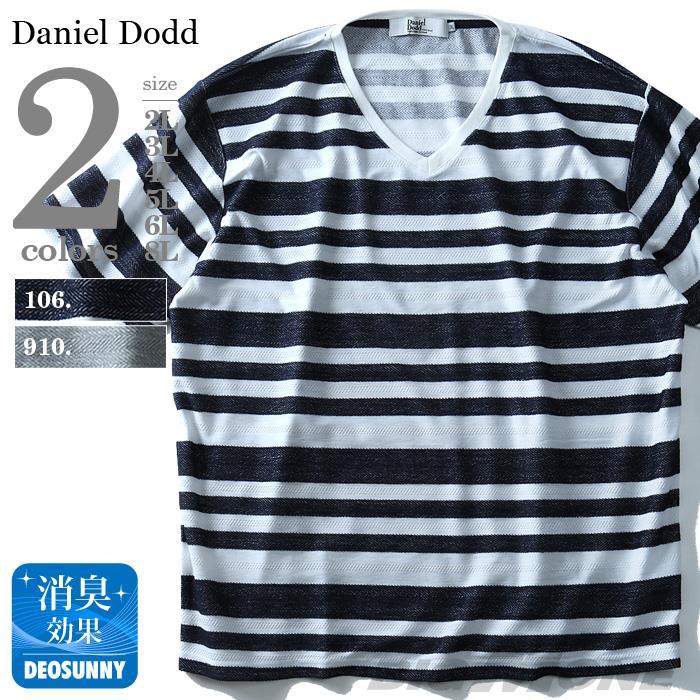 タダ割 大きいサイズ メンズ DANIEL DODD 半袖 Tシャツ 杉綾 ボーダー Vネック 半袖Tシャツ azt-1802128