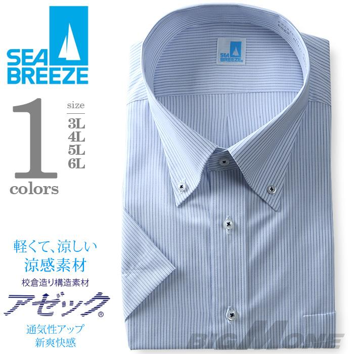 ビジネスワイシャツボタンダウンビジネスシャツ形態安定ehcb26-14
