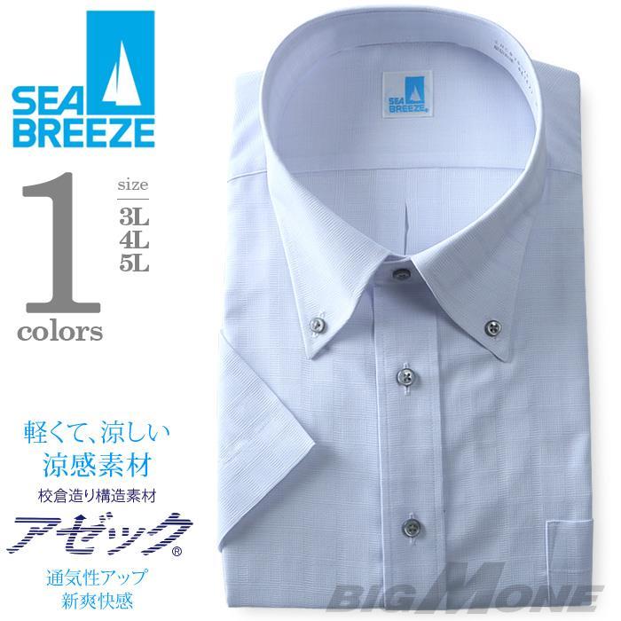 ビジネスワイシャツボタンダウンビジネスシャツ形態安定ehcb26-74
