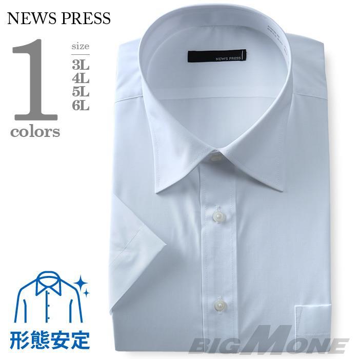 ビジネスワイシャツレギュラーセミワイドビジネスシャツ形態安定ehnp90-2