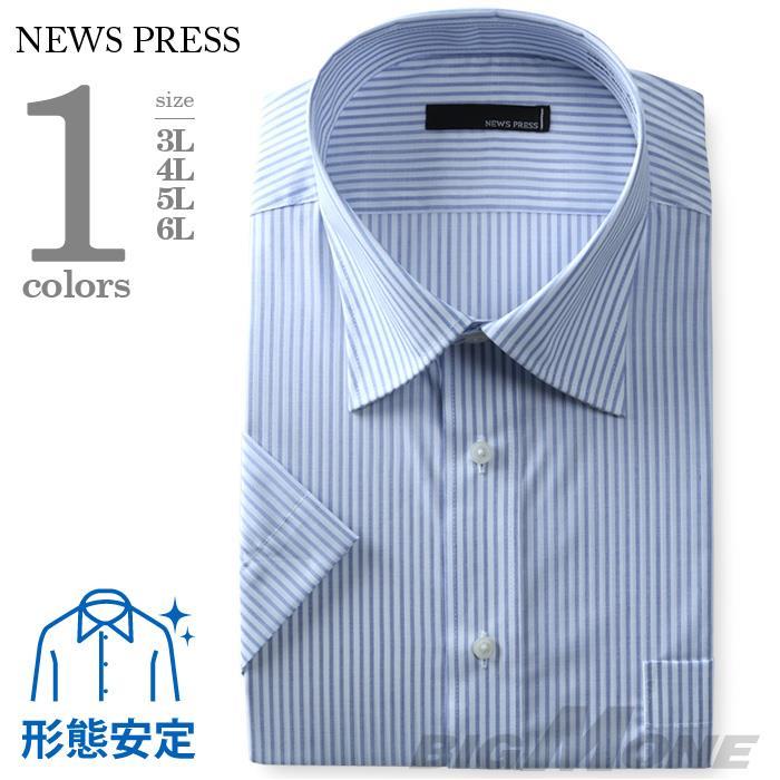 ビジネスワイシャツレギュラーセミワイドビジネスシャツ形態安定ehnp90-12