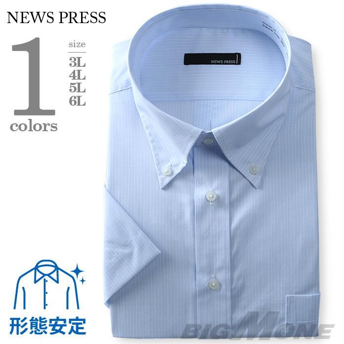 ビジネスワイシャツボタンダウンビジネスシャツ形態安定ehnp90-13