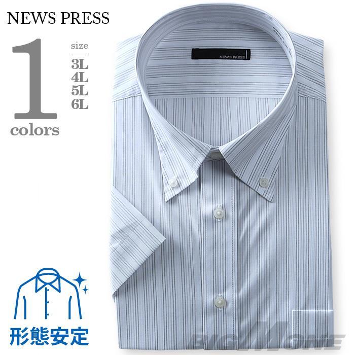 ビジネスワイシャツボタンダウンビジネスシャツ形態安定ehnp90-72