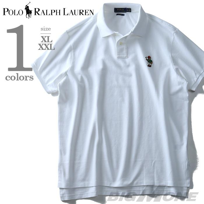 大きいサイズ メンズ POLO RALPH LAUREN ポロ ラルフローレン ワンポイント 鹿の子 半袖 ポロシャツ ホワイト XL XXL USA 直輸入 710675505001