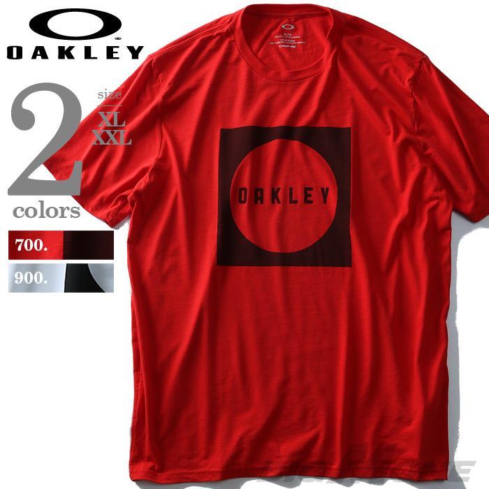 大きいサイズ メンズ OAKLEY オークリー 半袖 プリント Tシャツ USA 直輸入 oky457088vt