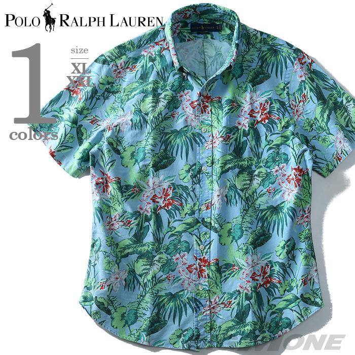 大きいサイズ メンズ POLO RALPH LAUREN ポロ ラルフローレン 花柄 半袖 シャツ ボタンダウンシャツ カジュアルシャツ 夏 ブルー XL XXL USA 直輸入 710700722001