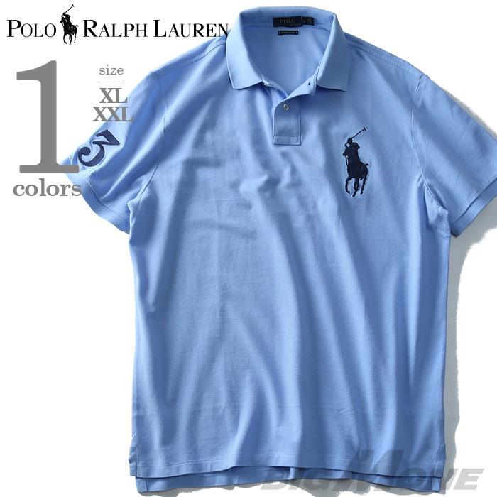 大きいサイズ メンズ POLO RALPH LAUREN ポロ ラルフローレン 半袖 ビッグポニー 鹿の子 ポロシャツ サックス XL XXL USA 直輸入 710697457010