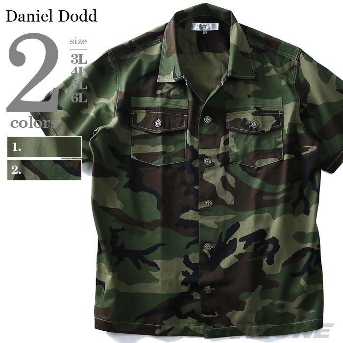 大きいサイズ メンズ DANIEL DODD 半袖ツイルミリタリーシャツ 916-180250