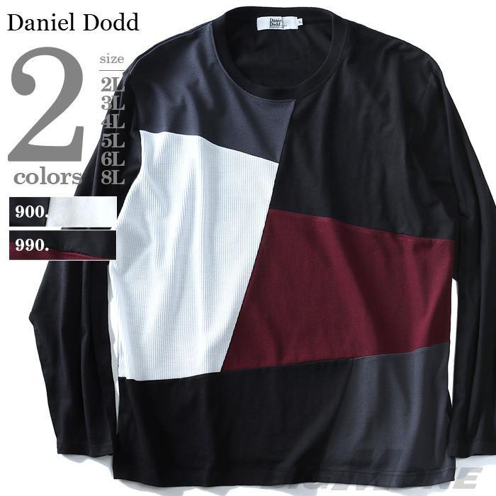 タダ割 大きいサイズ メンズ DANIEL DODD 長袖 Tシャツ ロンT ブロッキング ロングTシャツ azt-180443