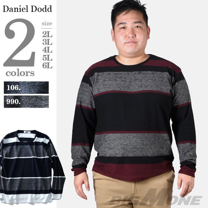 タダ割 大きいサイズ メンズ DANIEL DODD 長袖 Tシャツ ロンT パネル 切り替え ロングTシャツ azt-180444
