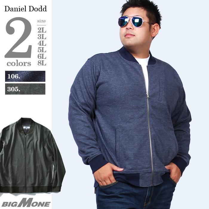 大きいサイズ メンズ DANIEL DODD MA-1タイプ カットジャケット 秋冬 新作 azcj-180461