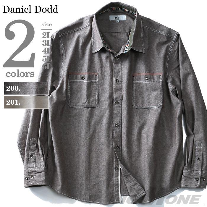 大きいサイズ メンズ DANIEL DODD シャツ 長袖 ダンガリー デザイン レギュラーシャツ azsh-180420