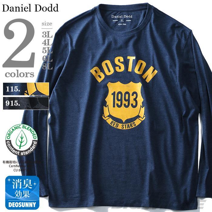 タダ割 大きいサイズ メンズ DANIEL DODD 長袖 Tシャツ ロンT オーガニックコットン プリント ロングTシャツ  azt-180406