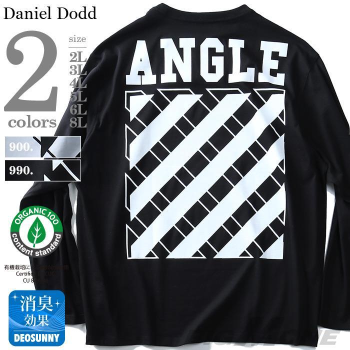 タダ割 大きいサイズ メンズ DANIEL DODD 長袖 Tシャツ ロンT オーガニックコットン プリント ロングTシャツ  azt-180407