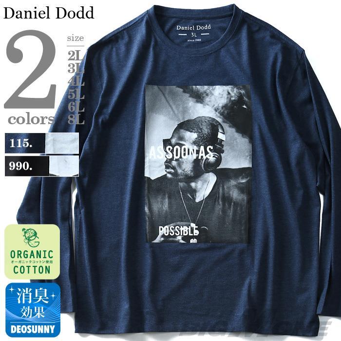タダ割 大きいサイズ メンズ DANIEL DODD 長袖 Tシャツ ロンT オーガニックコットン プリント ロングTシャツ AS SOON AS azt-180409