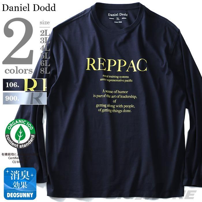大きいサイズ メンズ DANIEL DODD 長袖 Tシャツ ロンT オーガニックコットン プリント ロングTシャツ REPPAC 秋冬 新作 azt-180410