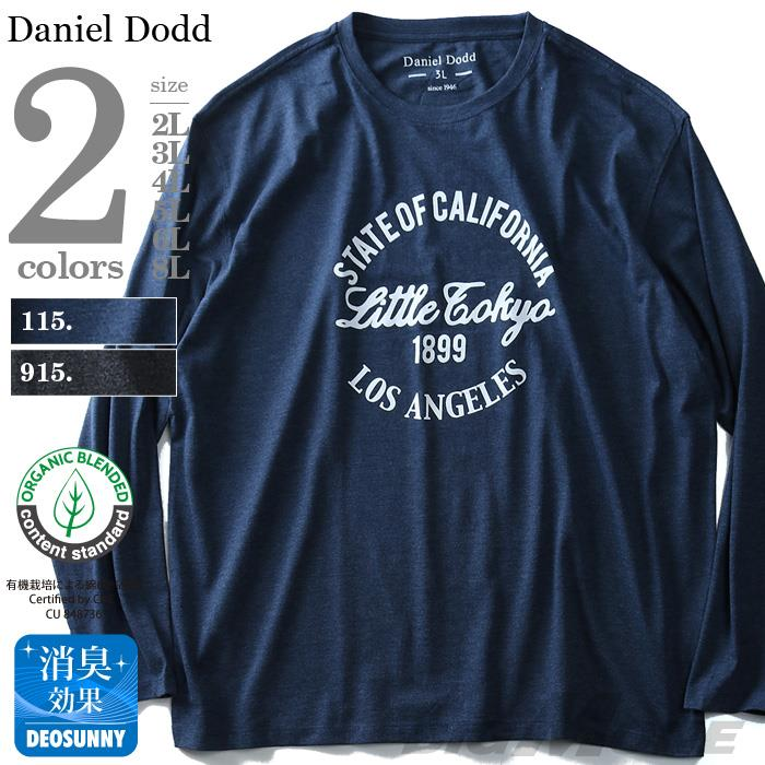 タダ割 大きいサイズ メンズ DANIEL DODD 長袖 Tシャツ ロンT オーガニックコットン プリント ロングTシャツ Little Tokyo azt-180411