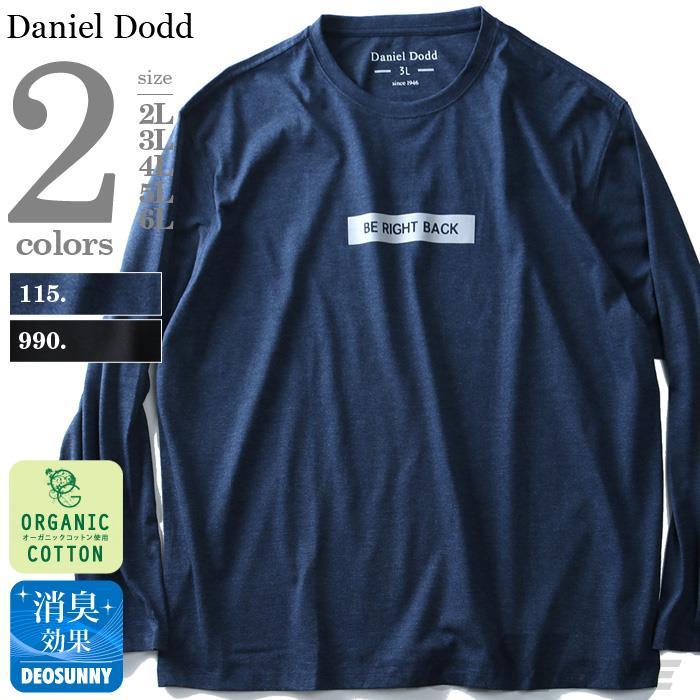 大きいサイズ メンズ DANIEL DODD 長袖 Tシャツ ロンT オーガニックコットン プリント ロングTシャツ BE RIGHT BACK 秋冬 新作 azt-180414