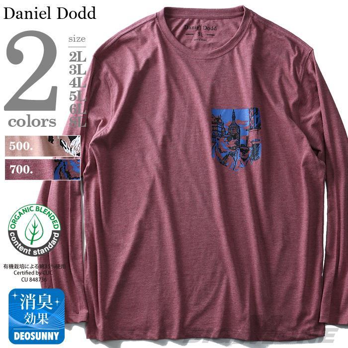 タダ割 大きいサイズ メンズ DANIEL DODD 長袖 Tシャツ ロンT オーガニックコットン プリント ロングTシャツ azt-180418