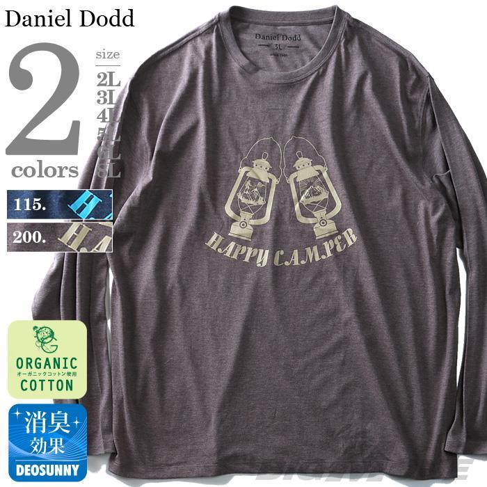 タダ割 大きいサイズ メンズ DANIEL DODD 長袖 Tシャツ ロンT オーガニックコットン プリント ロングTシャツ HAPPY CAMPER azt-180419