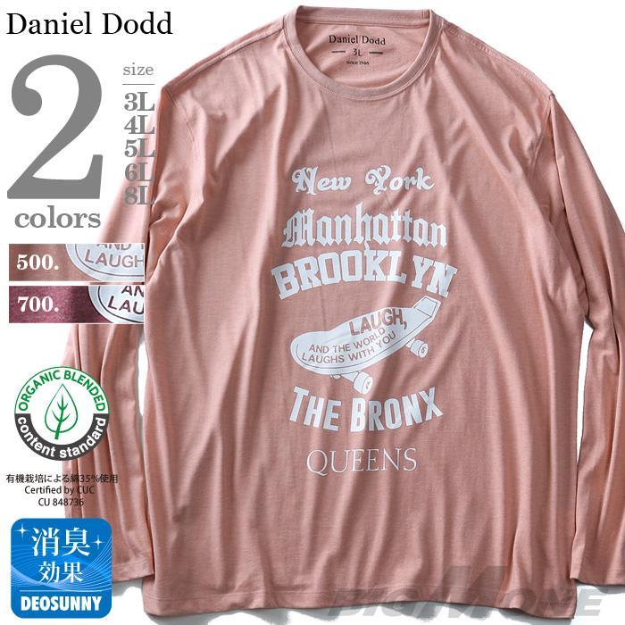 大きいサイズ メンズ DANIEL DODD 長袖 Tシャツ ロンT オーガニックコットン プリント ロングTシャツ THE BRONX 秋冬 新作 azt-180423