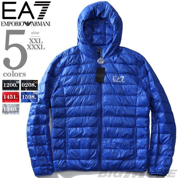大きいサイズ メンズ EMPORIO ARMANI EA7  ダウンジャケット 直輸入品 8npb02-pn29z