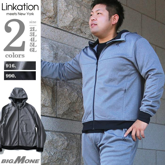 LINKATION セットアップ ポンチスポーツパーカー【秋冬新作】la-cj180403