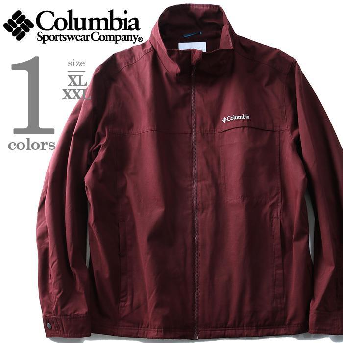大きいサイズ メンズ Columbia コロンビア ジャケット アウター フルジップジャケット USA 直輸入 xm2513