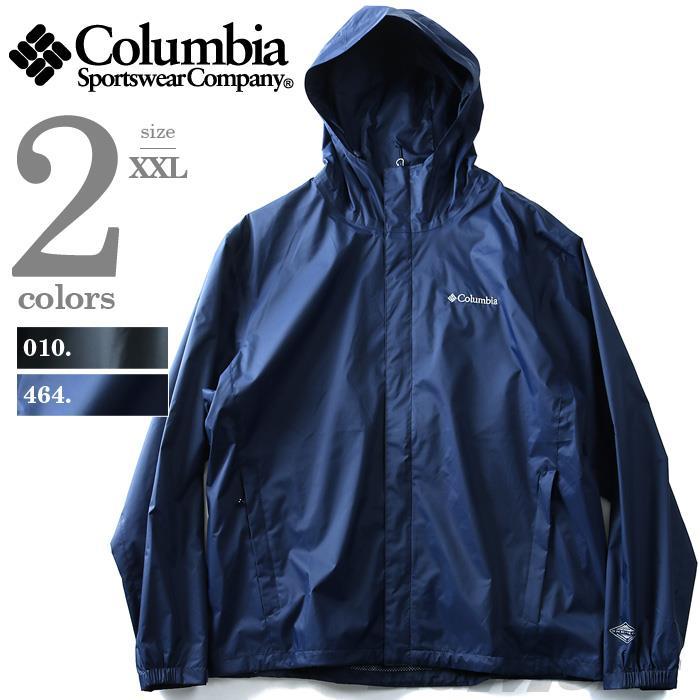 大きいサイズ メンズ Columbia コロンビア ジャケット アウター フード付 ナイロンジャケット USA 直輸入 xo0027