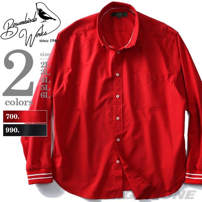 大きいサイズ メンズ Bowerbirds Works シャツ 長袖 リフレクター付 袖 リブボタン ダウンシャツ azsh-180414