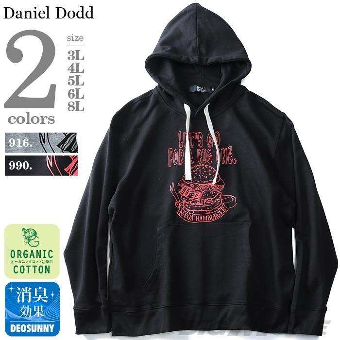 DANIEL DODD オーガニックコットンプリントプルパーカー【秋冬新作】azsw-180427