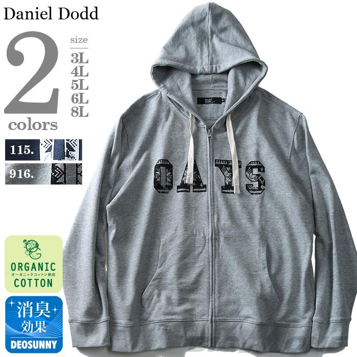 DANIEL DODD オーガニックコットンプリントフルジップパーカー【秋冬新作】azsw-180430