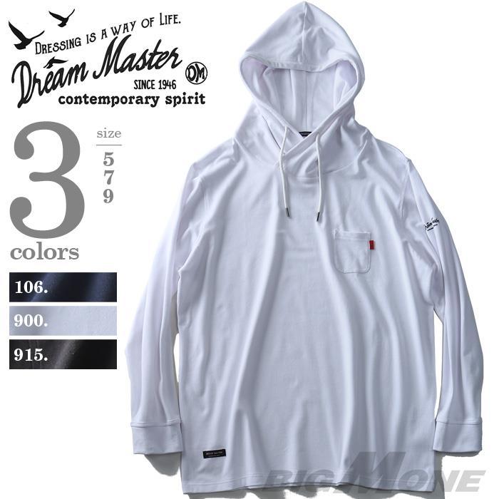 DREAM MASTER ポケット付長袖ワイドフードプルパーカー【秋冬新作】dm-hlf6118