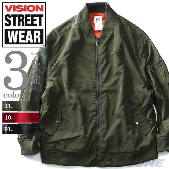 大きいサイズ メンズ VISION STREET WEAR バックプリント付 MA-1 ジャケット アウター 秋冬 新作 8704100