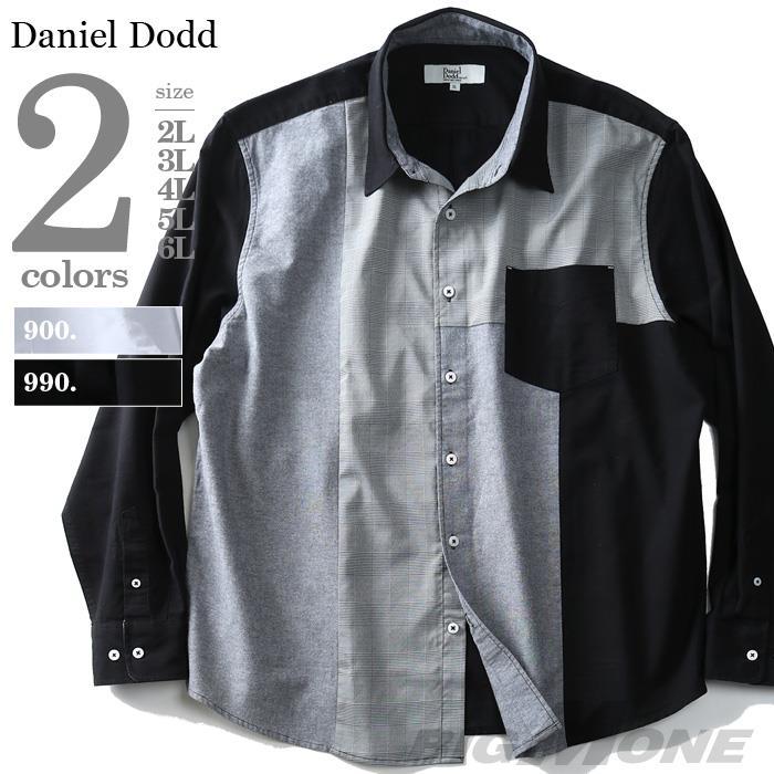 大きいサイズ メンズ DANIEL DODD シャツ 長袖 ブリティッシュ チェック 切替 レギュラーシャツ azsh-180421