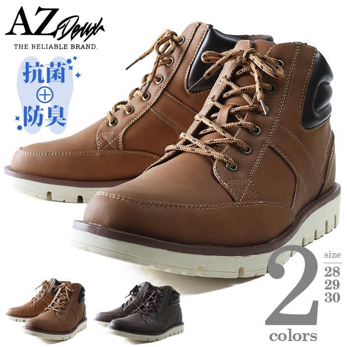 大きいサイズ メンズ AZ DEUX シューズ ブーツ ミドルカット タウンブーツ 抗菌防臭 azsn-189004