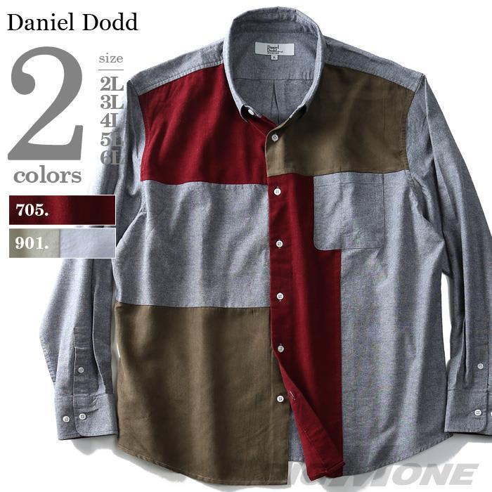 大きいサイズ メンズ DANIEL DODD シャツ 長袖 スウェード 切替 ボタンダウンシャツ azsh-180424