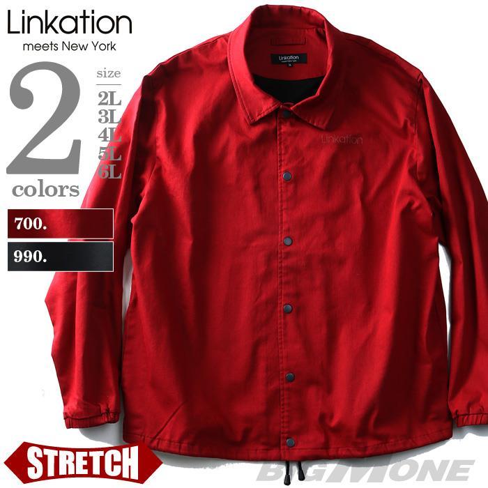 大きいサイズ メンズ LINKATION ストレッチ コーチジャケット アスレジャー スポーツウェア la-b180401