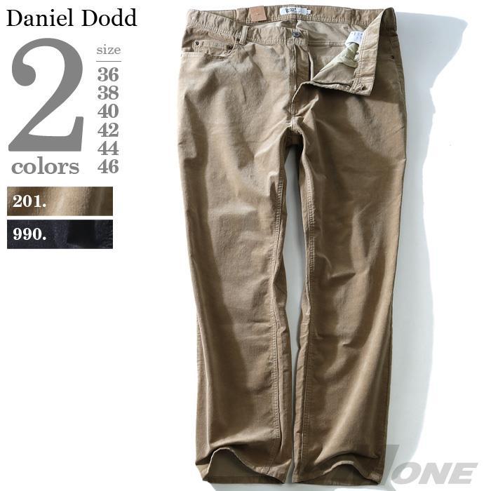 大きいサイズ メンズ DANIEL DODD コーデュロイ ストレッチ 5ポケット パンツ azd-1111